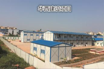 广西亚博app官方下载亚博体育手机app下载,华西建设项目