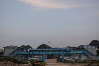 桂林和平万达项目 (亚博体育手机app下载图片)